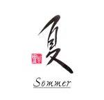 chinesisches Zeichen Sommer