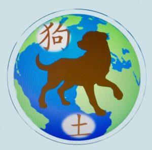 2018 - chin. Jahr des Erde-Hundes