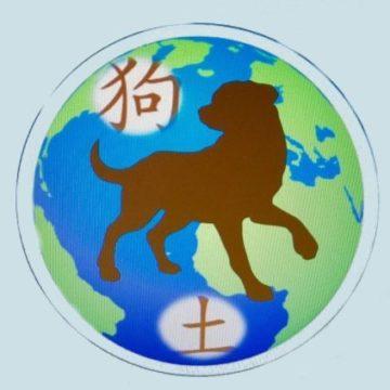 """2018 – Das chinesische Jahr des """"(Erde-)Hundes"""""""
